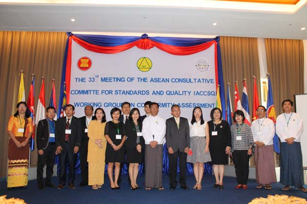 (English) THE 33rd MEETING OF THE ASEAN CONSULATIVE COMMITTEE FOR STANDARDS AND QUALITY- WORKING GROUP 2 (ACCSQ WG2) ON CONFORMITY ASSESSMENT