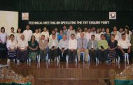(English) Workshop on the WTO/TBT Enquiry Point and Ministry Contact Points held in Yangon