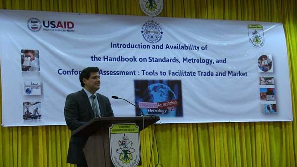 The Ceremony of the Introduction and Demonstration of The Handbook on Standards, Metrology, and Conformity Assessment