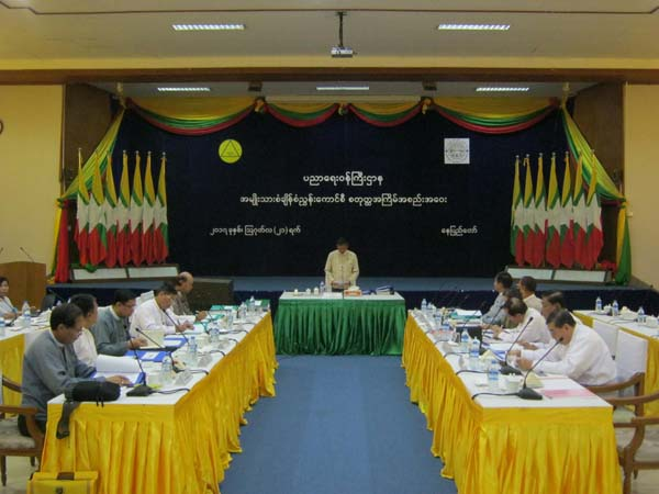 4th National Standards Council Meeting
