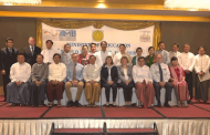 The World Metrology Day (2018) was held at the Novotel Yangon Max Hotel in May 18 2018. Department of Research and Innovation under the Ministry of Education collaborated with PTB (Germany) in holding this celebration of the World Metrology Day (2018)