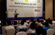 Celebrating World Standards Day 2018