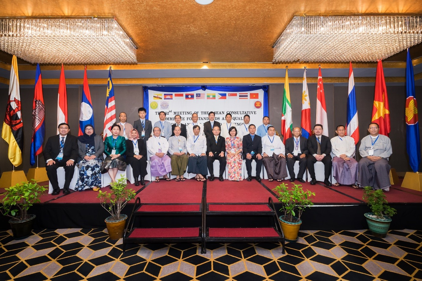 The 52<sup>nd</sup> Meeting of Asean Consultative committee for Standards and Quality (ACCSQ) and Its related meetings