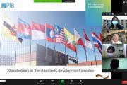 Stakeholder Engagement ဖော်ဆောင်မှုနှင့်ပတ်သက်၍ အမျိုးသားအဆင့်အလုပ်ရုံ ဆွေးနွေးပြုလုပ်ခြင်း